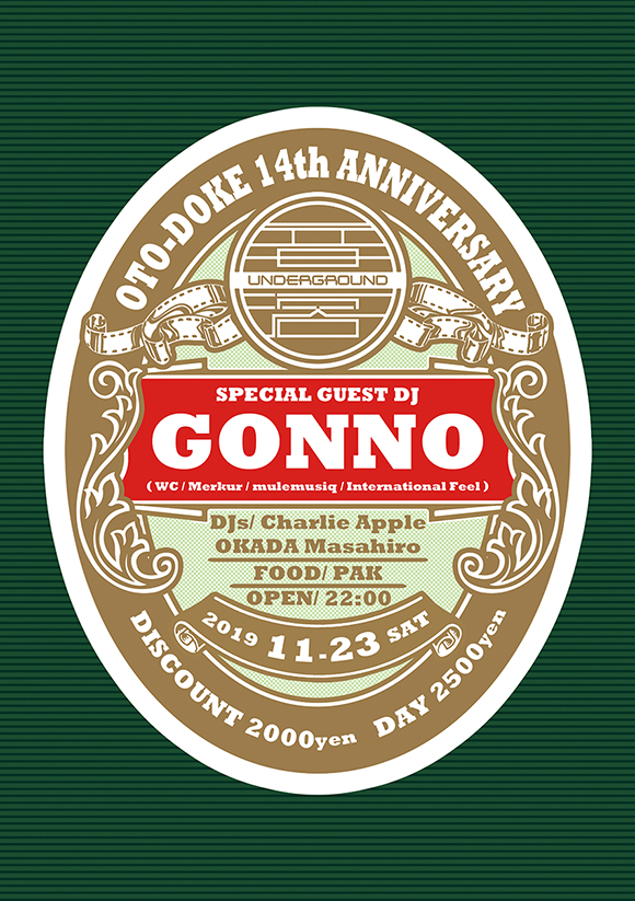 今月11/23(土)oto-doke 14th anniversary feat. GONNO (Beats in Space/Ostgut Ton)