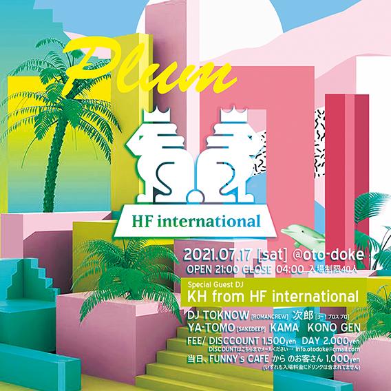 2021.07.17 Plum feat. KH from HF international