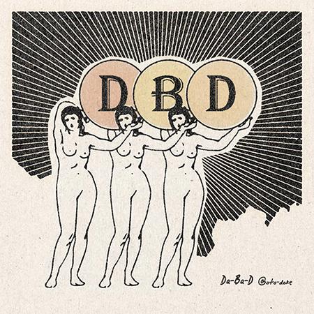 本日★2/15(土)Da-Ba-D