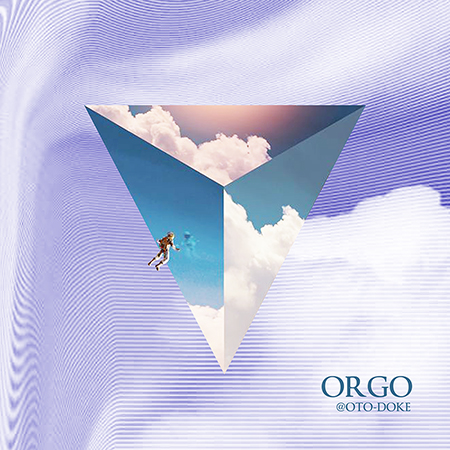 ORGO 音溶