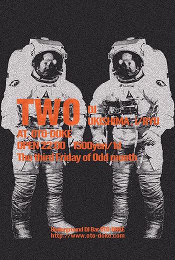 「TWO」 ukishima & i/ryu