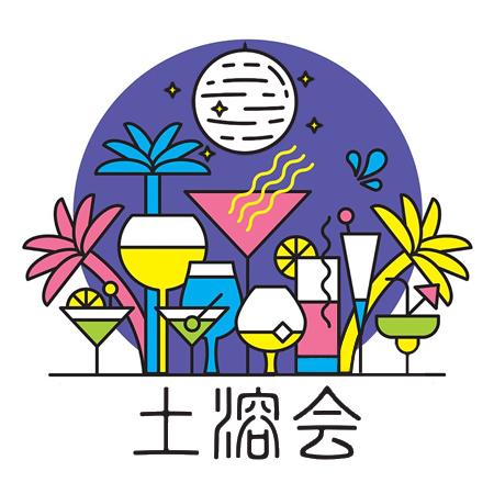 本日★2/24(土)土溶会〜Lounge Style〜