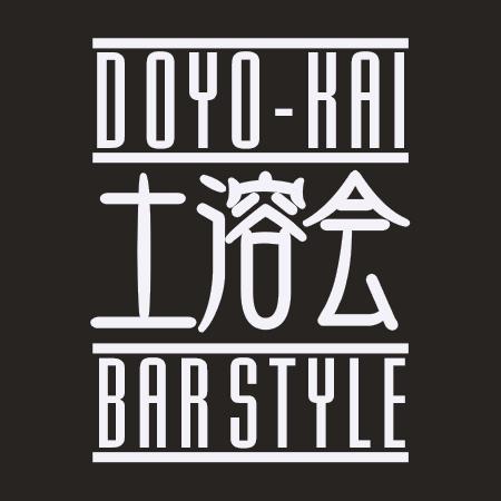本日★2/16(土溶)土溶会 ~Bar Style~