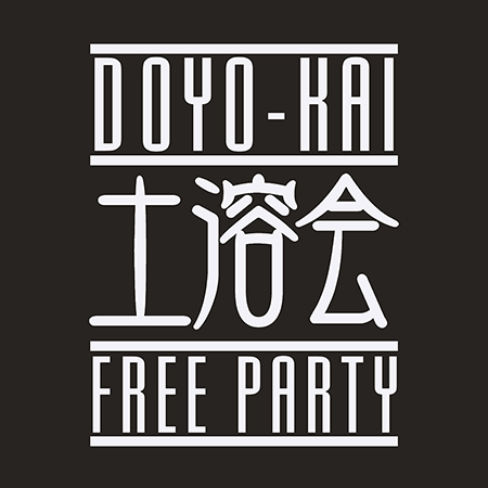 本日★6/9(土)土溶会 ~BAR STYLE FREE PARTY~