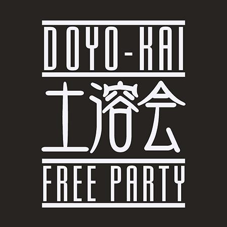 土溶会~free party~