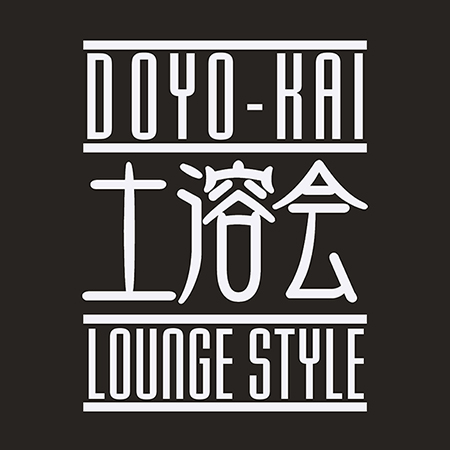 今週★12/9(土)土溶会〜lounge style〜