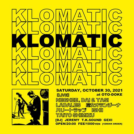 KLOMATIC