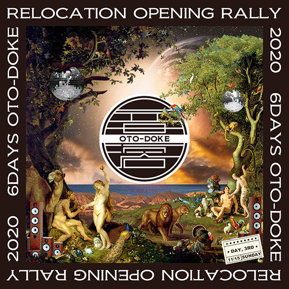 音溶 OTO-DOKE 6Days Relocation Opening Rally 2020 [DAY,3RD]