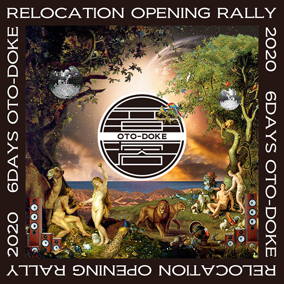 音溶 OTO-DOKE 6Days Relocation Opening Rally 2020