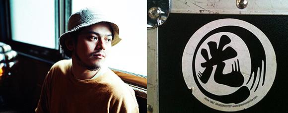 DJ HIKARU (BLAST HEAD)