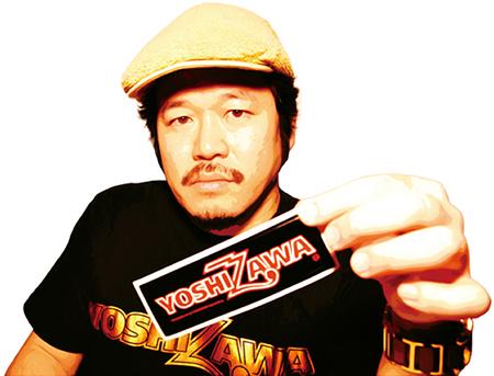 DJ 吉沢dynamite.jp