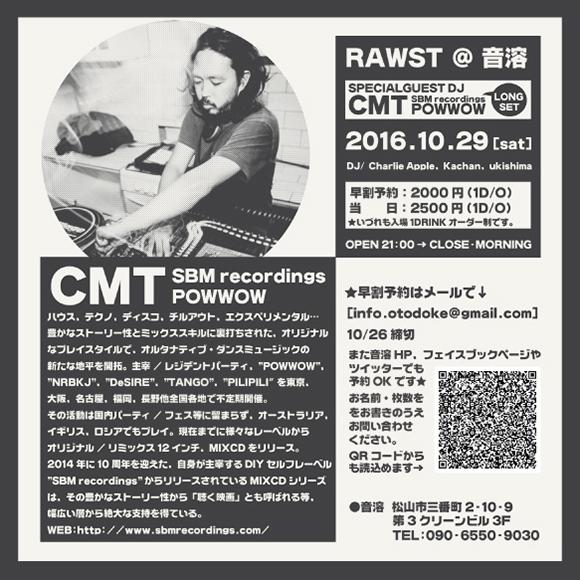 RAWST feat. CMT (POWWOW/SBMrecordings)