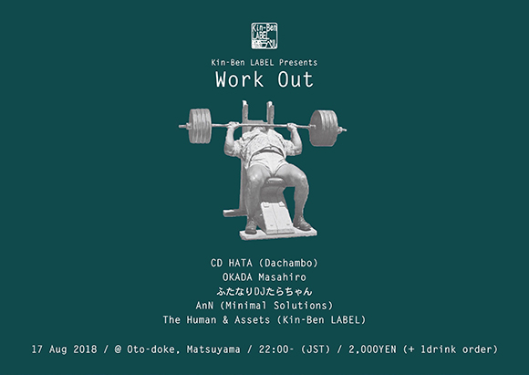 KIN-BEN LABEL WORK OUT feat. CD HATA (Dachambo)